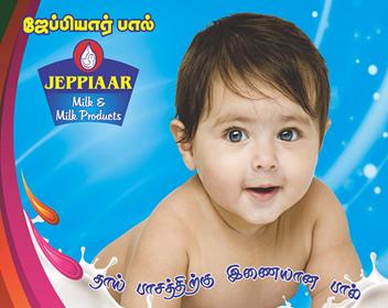 Jeppiaar Milk Products - Aquatech Tanks